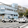 BANCO DE SANGUE:  Estoque está regular, diz Santa Casa