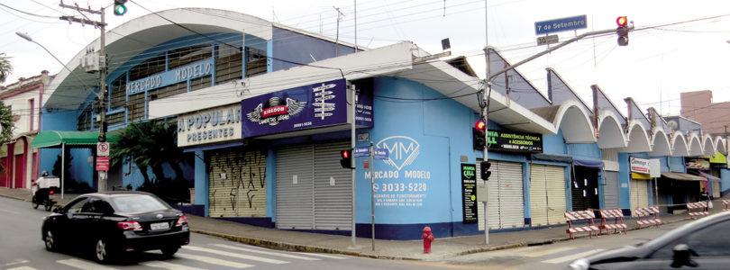 MERCADO MODELO: História resumida a uma fachada