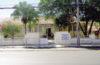 ESCOLAS MUNICIPAIS: Biblioteca Pedagógica vai resgatar a história