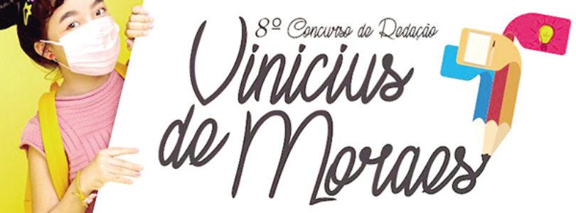 VINICIUS DE MORAES: Concurso de Redação da Câmara chega à 8ª edição